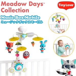 Meadow Days ミュージックボックスモービル TINY LOVE(タイニーラブ)|ebaby-select