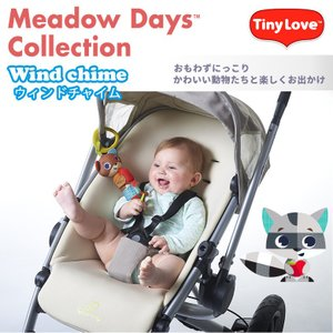 Meadow Days ウィンドチャイム TINY LOVE(タイニーラブ)|ebaby-select