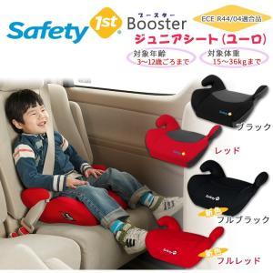 ラッキーブースター ジュニアシート (ユーロ) ブラック/レッド/ネイビー Safety 1st(セーフティーファースト)|ebaby-select