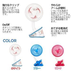 グリップ付きミニ扇風機 ストローラーファン Diono(ディオノ) ホワイト/ピンク/ブルー ebaby-select 02