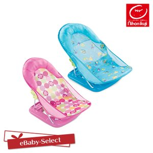 日本育児 ソフトバスチェア2013 デイジー/スプラッシュ|ebaby-select