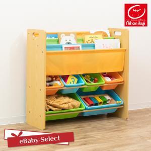 おかたづけ大好き(BOOK&TOY)本もおもちゃも収納できる優れ物(送料無料)|ebaby-select