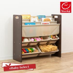 おかたづけ大すき 収納ボックス  本棚 おもちゃ収納 BOOK&TOY(送料無料)|ebaby-select