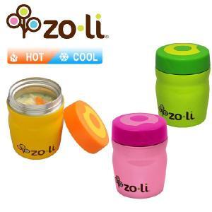 ZoLi(ゾリ) ステンレススチール製 ホット&クールフードジャーポット グリーン/オレンジ<|ebaby-select