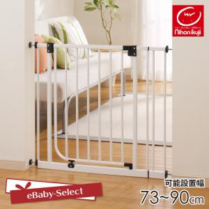 ベビーズゲイト ホワイト   日本育児|ebaby-select