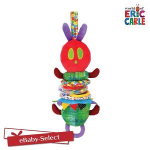 はらぺこあおむし ブルブルあおむし EricCarle(エリックカール)|ebaby-select