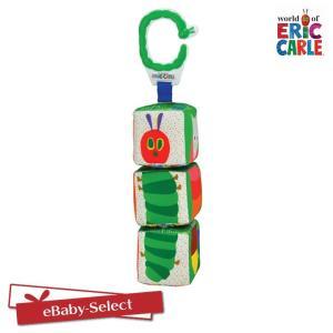 はらぺこあおむし ツイストパズルブロック EricCarle(エリックカール) ebaby-select