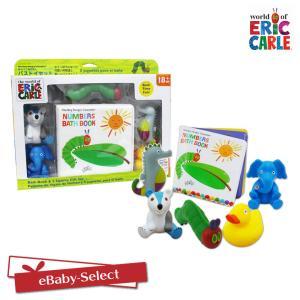 EricCarle(エリックカール) はらぺこあおむし  バストイセット お風呂 おもちゃ|ebaby-select