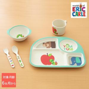 EricCarle(エリックカール) はらぺこあおむし バンブー食器セット 食器|ebaby-select