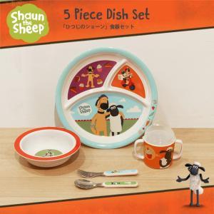 shaun the sheep ひつじのショーン 食器セット ebaby-select