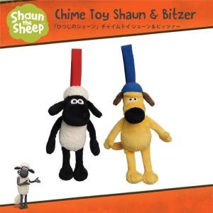 shaun the sheep ひつじのショーン チャイムトイ ショーン&ビッツァー ebaby-select