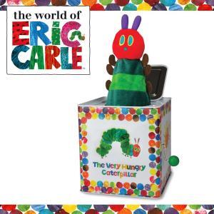 はらぺこあおむし あおむしびっくり箱 EricCarle(エリックカール)|ebaby-select