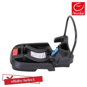 スマートキャリー専用 イージーベース チャイルドシート(送料無料)|ebaby-select
