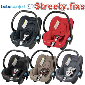 ストリティーフックス 新生児からOK EC適合ベビーシート  Bebeconfort(ベベコンフォート)(送料無料) |ebaby-select