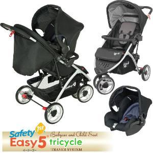 Easy5トラベルシステム トライシクル スカイ ブラック/レッド マニア Safety 1st(セーフティー ファースト)(送料無料)|ebaby-select
