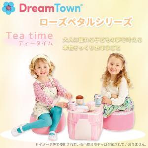 Dream Town ドリームタウンシリーズ ティータイム おままごと ebaby-select