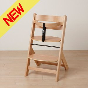 NEW木製ステップアップチェアー ナチュラル セーフガード付き 日本育児(送料無料)|ebaby-select