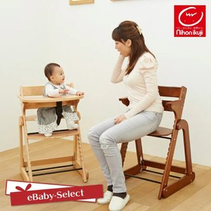 折りたためる 木製スマート ハイチェア 3 セーフガード/テーブル付き 日本育児 ナチュラル/ブラウン(送料無料)|ebaby-select