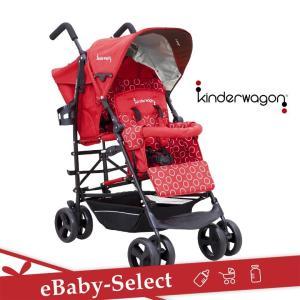 KinderwagonDUO シティ ホップ ブラックフレーム ブラック/レッド (キンダーワゴン) (送料無料)|ebaby-select