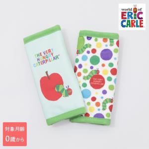 EricCarle(エリックカール) はらぺこあおむし 抱っこひもベルトカバー(ゆうパケット配送で送料無料)|ebaby-select