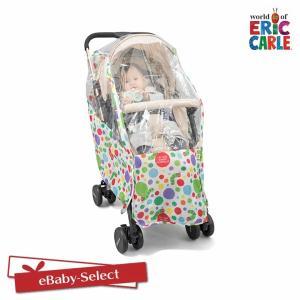 EricCarle(エリックカール)はらぺこあおむし ベビーカー レインカバー|ebaby-select