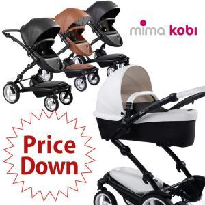 mima kobi レザレット素材上質な触りな触り心地ベビーカー (ミマ)(送料無料)|ebaby-select