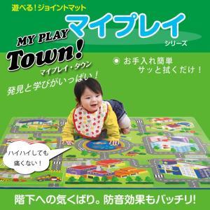 遊べるジョイントマット マイプレイシリーズ マット9枚入り|ebaby-select