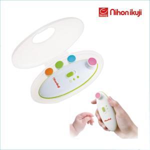 【販売終了】赤ちゃんを起こさず電動で爪切り!日本育児 爪やすり ネイルケアセット(ベビーから使える爪やすり)|ebaby-select
