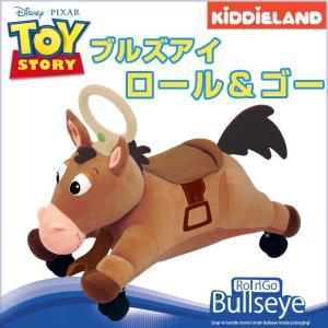 TOY STORY(トイストーリー) ブルズアイ ロール&ゴー|ebaby-select