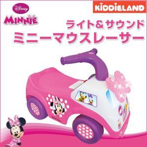 Disney(ディズニー)ミニー ミニーマウスレーサー ライト&サウンド|ebaby-select