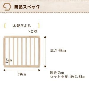 日本育児 木製FLEXサークル くぐるっと専用...の詳細画像4