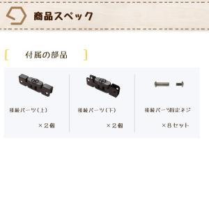日本育児 木製FLEXサークル くぐるっと専用...の詳細画像5