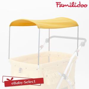 日本育児  6人乗り スクールバスMJ6専用幌 (送料無料)|ebaby-select