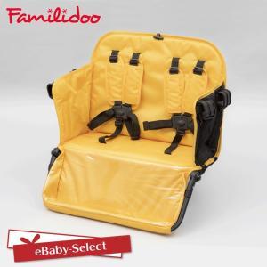日本育児  6人乗り スクールバスMJ6専用シート (送料無料) ebaby-select