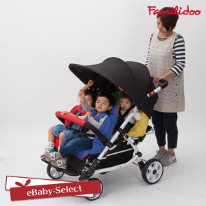 ベビーカー お散歩カー  4人乗り カラフルライフM4 大型ベビーカー(送料無料)|ebaby-select