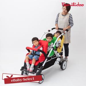 ベビーカー お散歩カー  3人乗り カラフルライフM3 大型ベビーカー(送料無料) ebaby-select