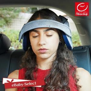 NapUp RIDE うたたねサポート ナップアップライド 日本育児|ebaby-select