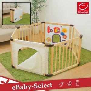 サークル 木製 折りたためる 木製フレックスサークル くぐるっとDX 日本育児(送料無料)|ebaby-select
