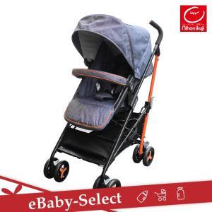 日本育児 トラベルシステム対応ベビーカー Smart Stick スマートスティック|ebaby-select