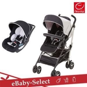 日本育児 新生児から使える スマートトラベルシステム(送料無料)|ebaby-select