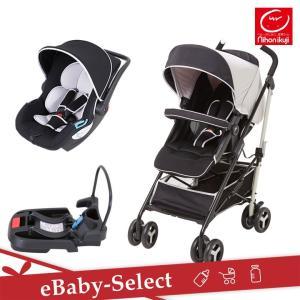 日本育児 新生児から使える スマートトラベルシステム イージーベースセット(送料無料)|ebaby-select