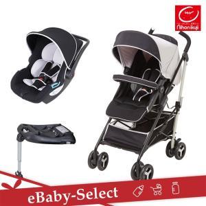 日本育児 新生児から使える スマートトラベルシステム ISOFIXベースセット(送料無料)|ebaby-select