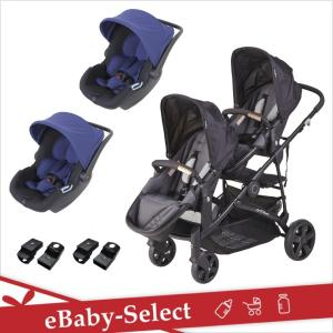 日本育児 ツイントラベルシステム スナップギア ダブルセット(送料無料)|ebaby-select