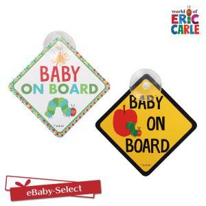 EricCarle(エリックカール) はらぺこあおむし セーフティサイン(ゆうパケットで送料無料)|ebaby-select
