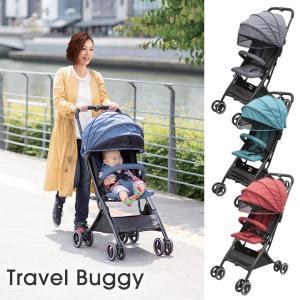 日本育児 コンパクトベビーカー トラベルバギー 1人乗りベビーカー|ebaby-select