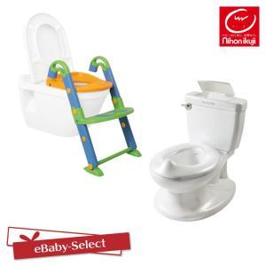 マイサイズポッティ&よいこレット 2点セット トイレトレーニング|ebaby-select