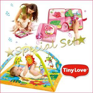 サニーデイ&エレクトロブックプリンセス セット TinyLove(タイニーラブ)(送料無料)|ebaby-select