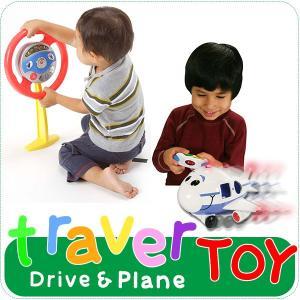 「ちびっこ旅行セット」CASDON ちびっこドライバー & 英語で遊ぼう!ジャンボ・ザ・ジェット|ebaby-select