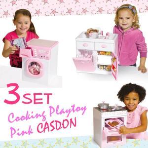 CASDON(キャスドン) おままごとキッチンセット ちびっこママ オーブン&コンロ シンク&冷蔵庫 洗濯機 ピンク 3点セット(送料無料)|ebaby-select