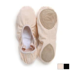バレエシューズ 子供用 布製バレエシューズ バレエ用品 eballerina